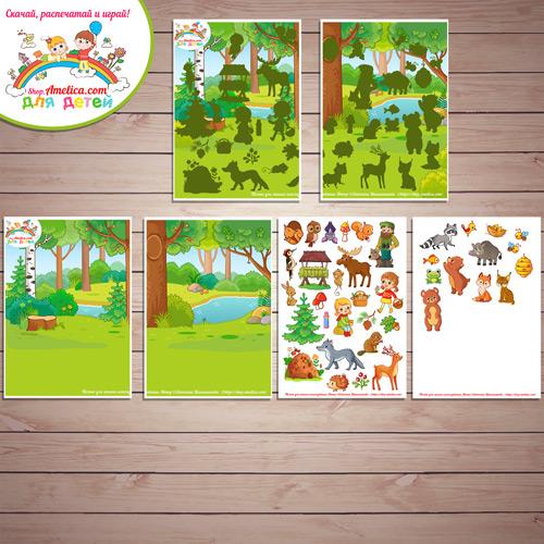 Дидактическая игра на липучках для детей «Лексическая тема - ЛЕС» распечатать