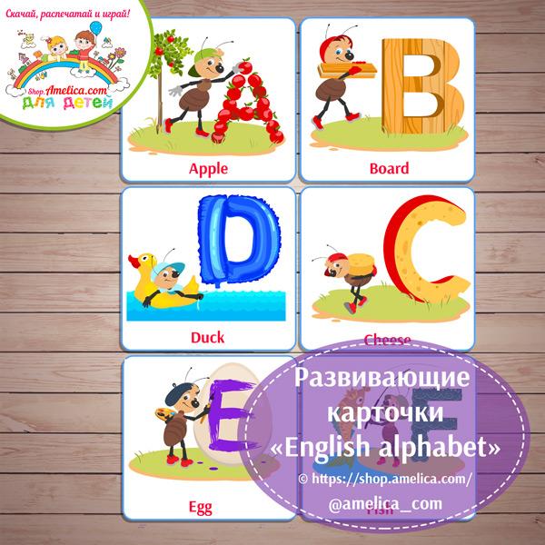 Английский алфавит. Развивающие карточки для малышей «English alphabet» скачать для печати