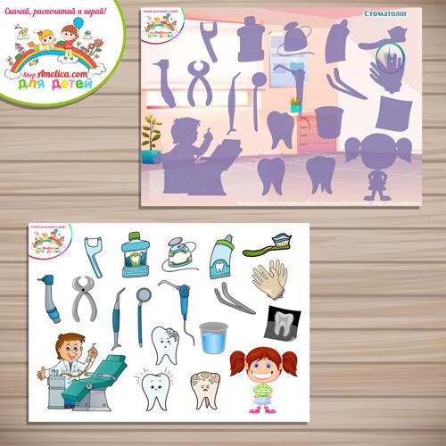"""Игры на липучках - распечатай и играй! Дидактическая игра """"Стоматолог"""" скачать для детей"""