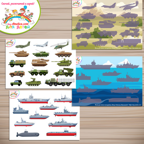 Игры ко Дню Защитника Отечества! Дидактическая игра на липучках для детей «Военная техника» распечатать
