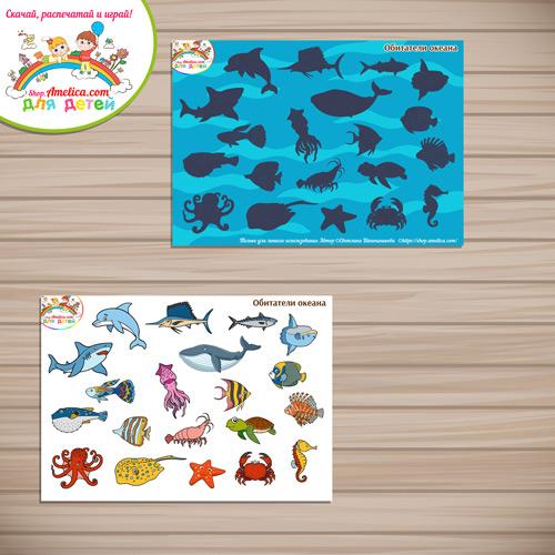 Дидактическая игра на липучках для детей «Лексическая тема - обитатели океана» распечатать