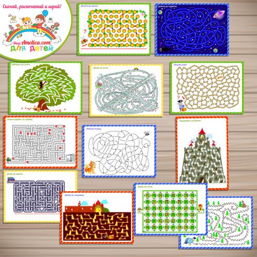 Лабиринты для детей скачать и распечатать Лабиринты для детей .