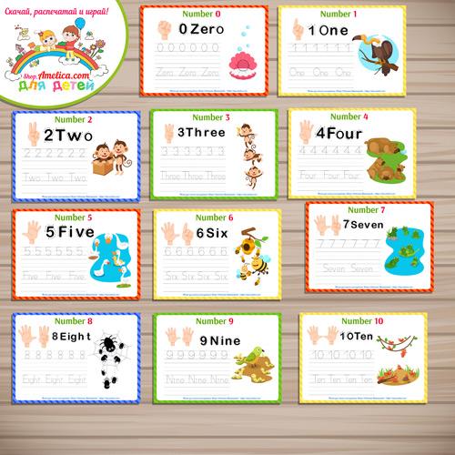 Развивающий набор английских прописей с заданиями «Number 0-10» распечатать для дошкольников