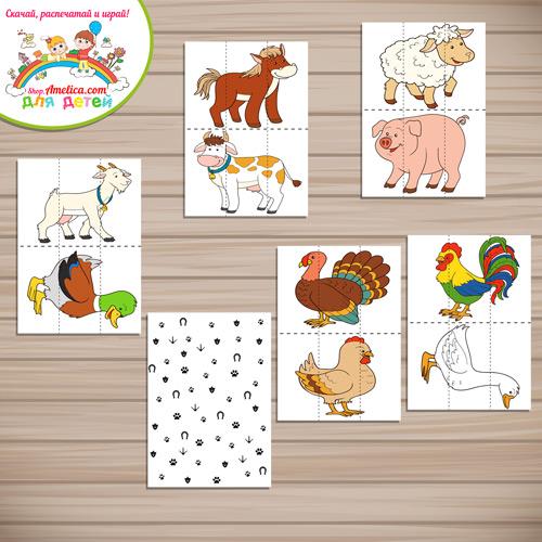Игра на развитие внимания «Животные фермы» скачать для печати