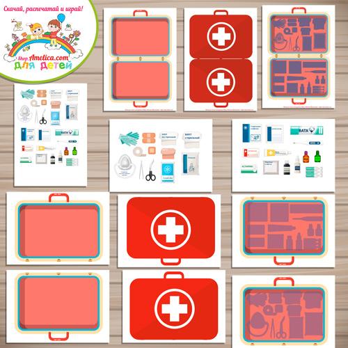 """Игры на липучках - распечатай и играй! Дидактическая игра """"Аптечка первой медицинской помощи"""" скачать для детей"""