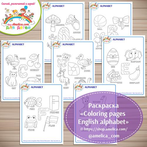 Раскраска Английский алфавит скачать для печати «Сoloring pages English alphabet» download for print