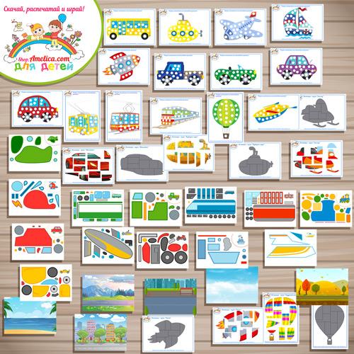 """Игры про транспорт. Тематический комплект """"Виды транспорта"""" скачать и распечатать для детей"""