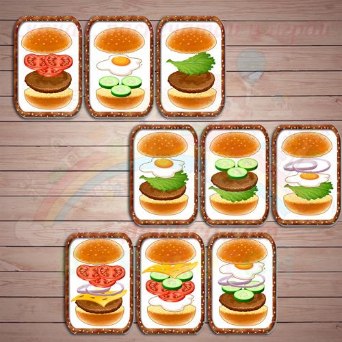 Игра на развитие памяти и внимания «Готовим гамбургеры» скачать для печати