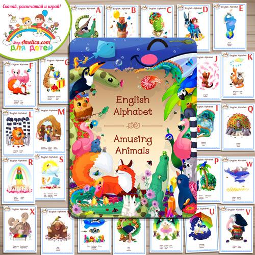 """Развивающий набор """"English alphabet"""" для детей распечатать"""