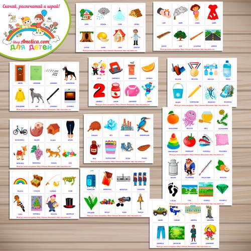"""Пособие для логопеда! Логопедические карточки """"Автоматизация. Звук Д в начале, в середине и в конце слова"""" скачать для печати"""