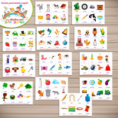 """Пособие для логопеда! Логопедические карточки """"Автоматизация. Звук К в начале, в середине и в конце слова""""."""