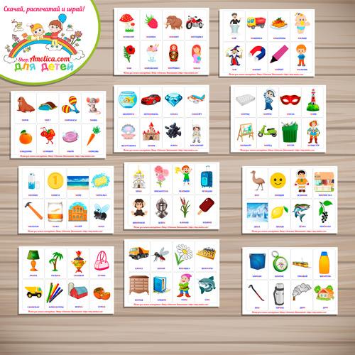 """Пособие для логопеда! Логопедические карточки """"Автоматизация. Звук М в начале, в середине и в конце слова"""""""