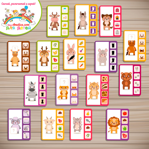 """Игры с прищепками для малышей скачать! Дидактическая игра """"В мире животных"""" распечатать"""