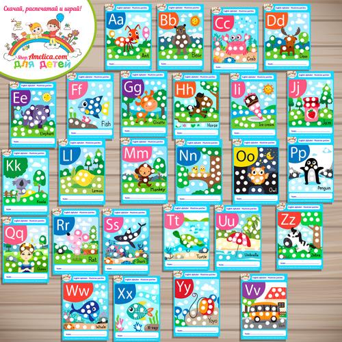 Рабочие листочки «English alphabet - Plasticine patches» скачать для детей и распечататьРабочие листочки «English alphabet - Plasticine patches» скачать для детей и распечатать