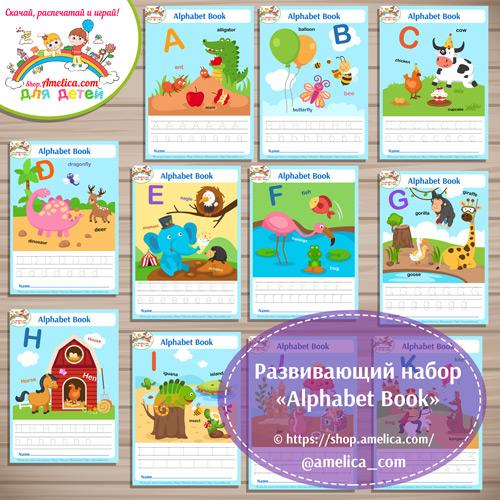 Развивающий набор «Alphabet Book»