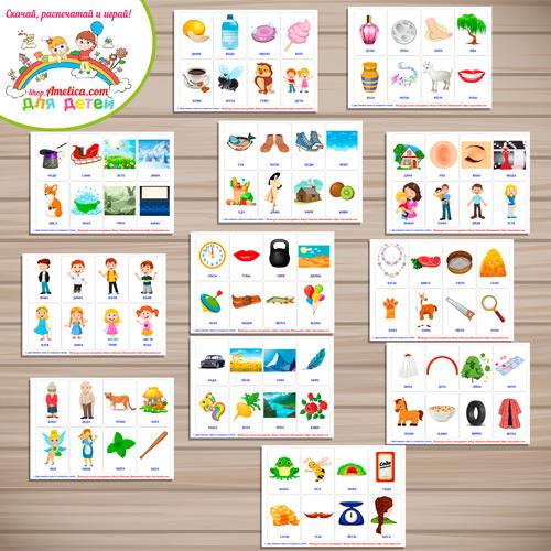 Пособие для логопеда! Логопедические карточки «Слоговая структура слова - 1 тип»