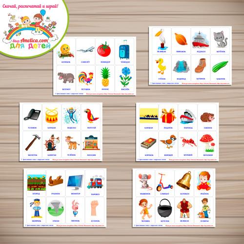 Пособие для логопеда! Логопедические карточки «Слоговая структура слова - 7 тип».