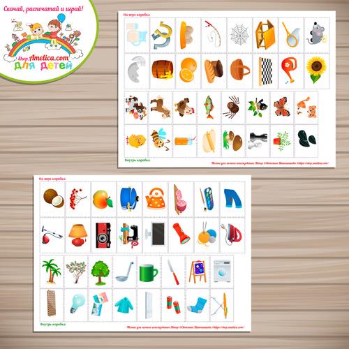 """Игры из спичечных коробков для детей своими руками! Шаблон игры """"Найди пару"""" скачать и распечатать"""
