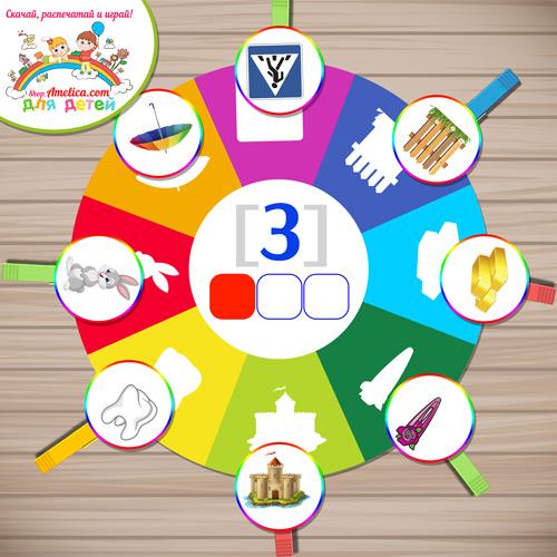 Логопедические игры с прищепками «Найди тень - Звук З». Определение места звука З в начале, в середине и в конце слова распечатать