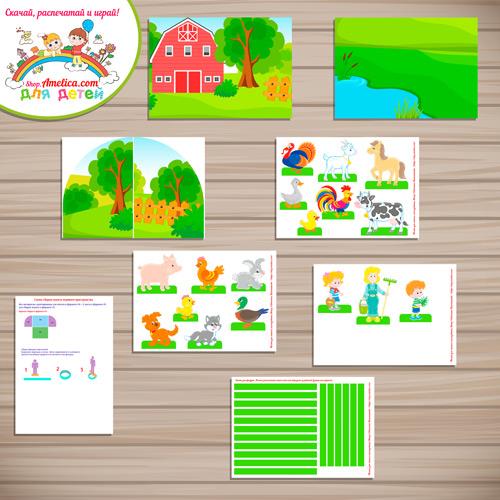 Макет игрового пространства для детей своими руками! Наглядное пособие для дома или детского сада «Ферма» скачать и распечатать