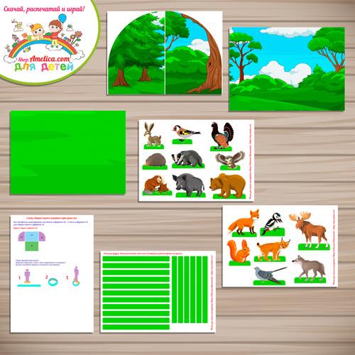 """Макет игрового пространства для детей своими руками! Наглядное пособие для дома или детского сада """"Животные леса"""""""