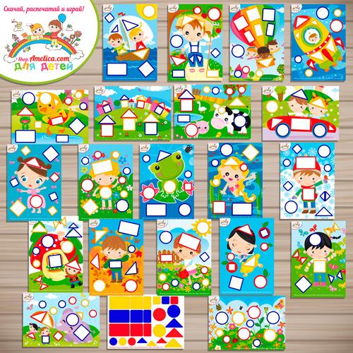 """Игры с блоками Дьенеша для детей! Схемы для блоков Дьенеша """"Найди фигуру - часть 1"""" распечатать"""