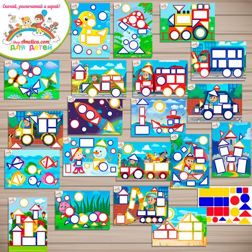 """Игры с блоками Дьенеша для детей! Схемы для блоков Дьенеша """"Найди фигуру - часть 2"""" распечатать"""