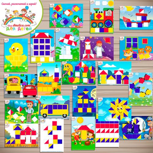 """Игры с кубиками Никитина для детей! Схемы для кубиков Никитина """"Разложи кубики - часть 2"""" распечатать"""