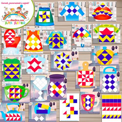 """Игры с кубиками Никитина для детей! Схемы для кубиков Никитина """"Сложи узор - одежда и посуда"""" распечатать"""