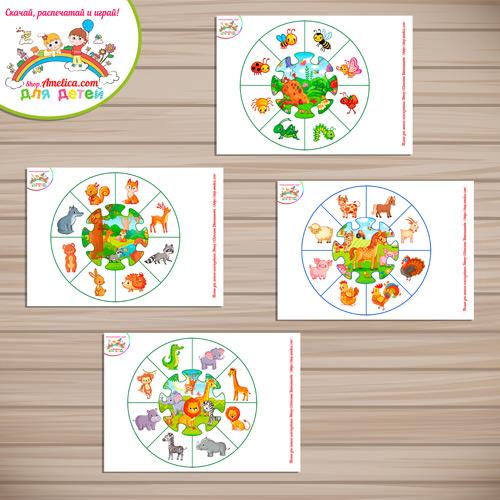 Распечатай и играй! Головоломка - пазлы для детей «Мир животных - часть 1» для детей.