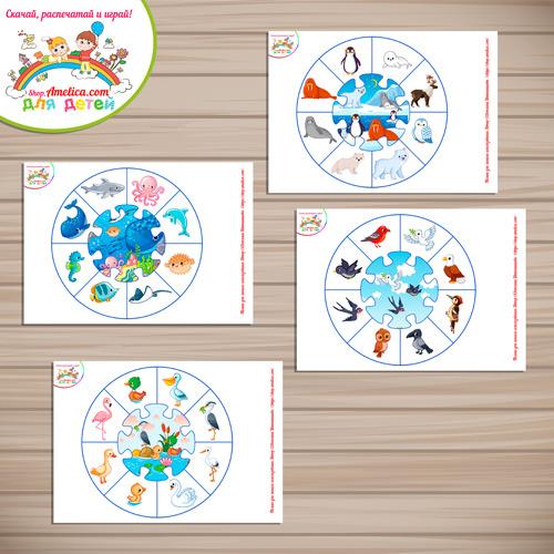 Распечатай и играй! Головоломка - пазлы для детей «Мир животных - часть 2» для детей.