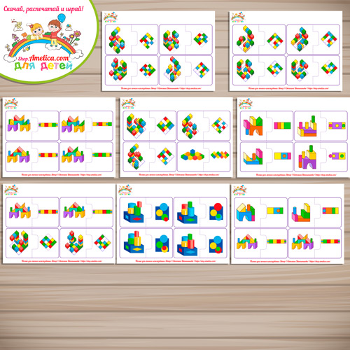 Головоломка - пазлы на развитие внимания «Кубики - вид сверху» - часть 2