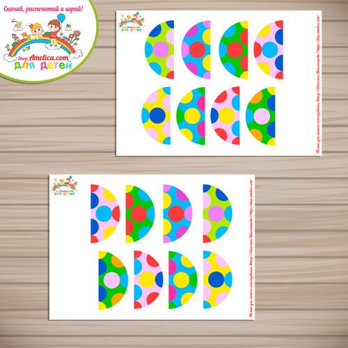 Головоломка - пазлы на развитие внимания «Сложи половинки - круги» -3 для детей