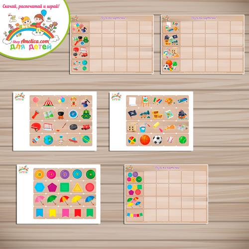 Игра - головоломка на развитие внимания для дошкольников «Ассоциации»-часть 2 скачать для распечатки