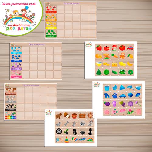 Логическая игра для дошкольников на липучках «Ассоциации - Цвета» скачать для распечатки