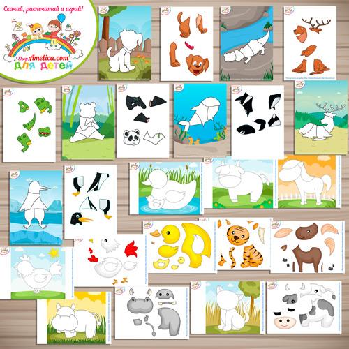 Набор аппликаций для малышей «Животные»