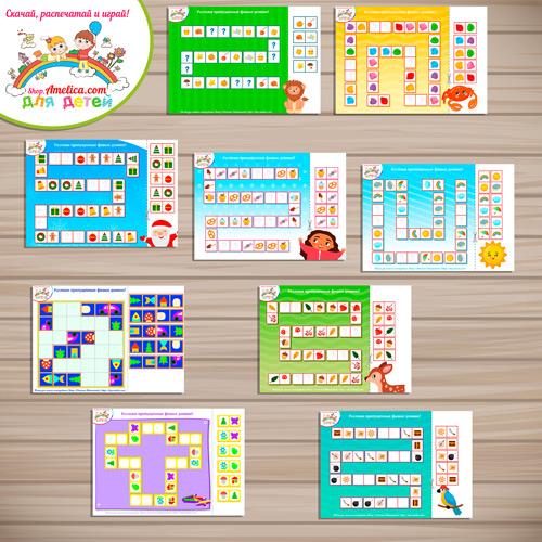 Набор головоломок для детей «Разложи фишки домино» скачать для печати