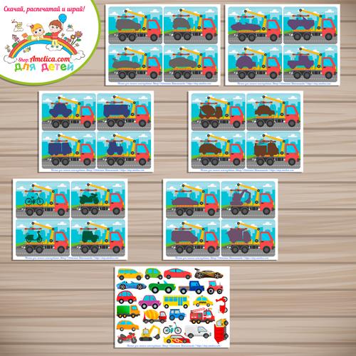 Дидактическая игра на липучках для малышей «Что везёт эвакуатор?» скачать для распечатки