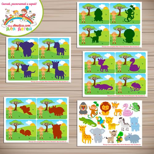 Дидактическая игра на липучках для малышей «Кто в Африке?».