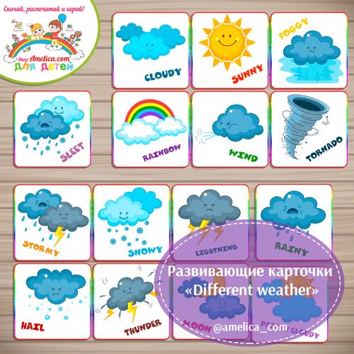 Развивающие карточки для малышей «Different weather» скачать для печати