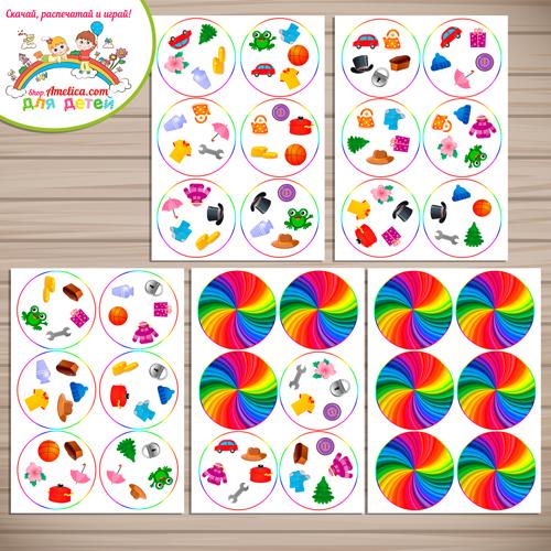 Игры про цвета для детей! Развивающая игра «Доббль - Цвета» скачать для распечатки