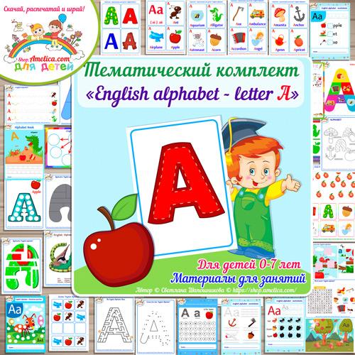 Тематический комплект «English Alphabet letter A»