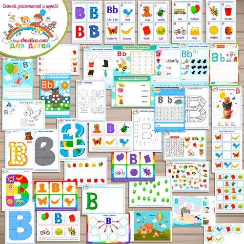 Тематический комплект «English Alphabet letter B»