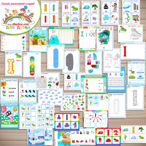 Тематический комплект English Alphabet letter I скачать для детей
