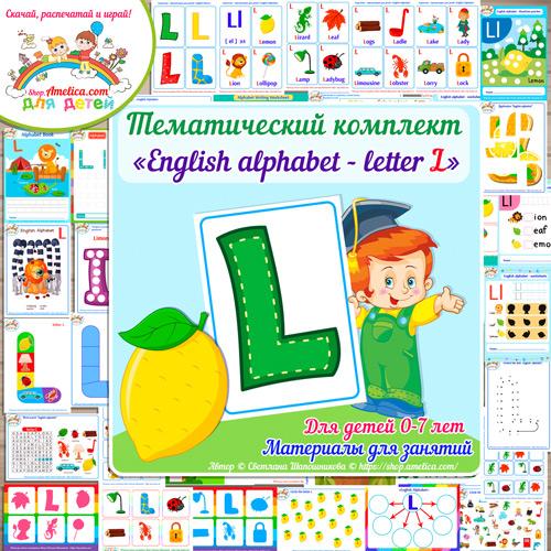 Тематический комплект «English Alphabet letter L»