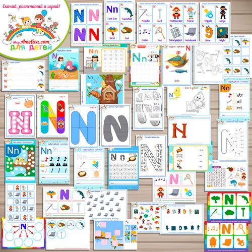 Тематический комплект English Alphabet letter N скачать для детей