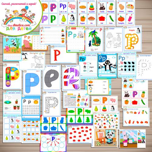 Тематический комплект «English Alphabet letter P»