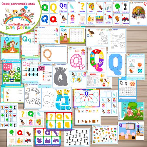 Тематический комплект «English Alphabet letter Q» для детей от 0 до 7 лет