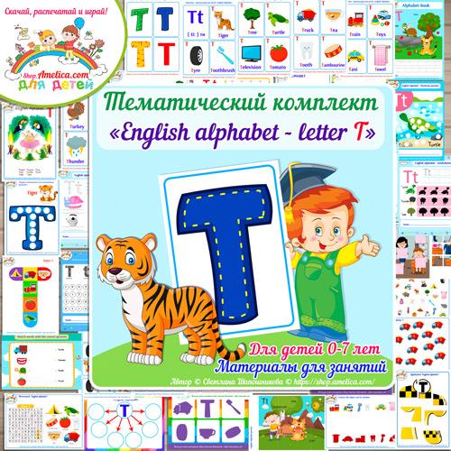 Тематический комплект «English Alphabet letter T»