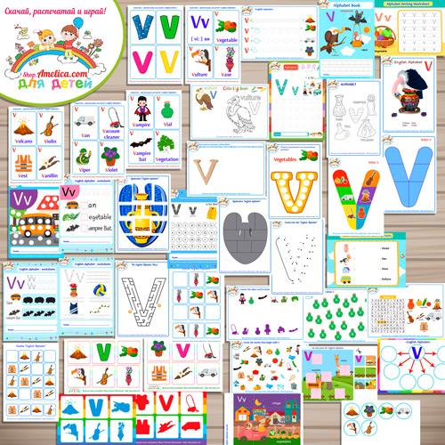 Тематический комплект English Alphabet letter V скачать для детей